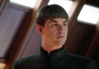 Vlatak - Star Trek Discovery